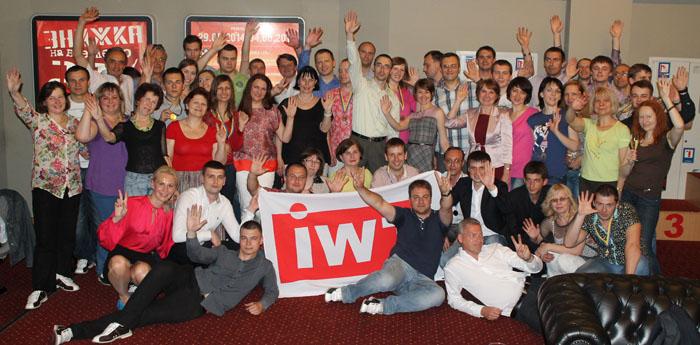 Участники семинара по насосным станциям и насосам DP-Pumps от компании IWT (Киев, 2014)