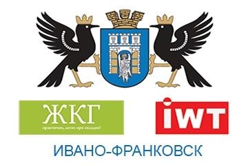 Участие в семинаре «Практические Антикризисные Мероприятия» (г. Ивано-Франковск)