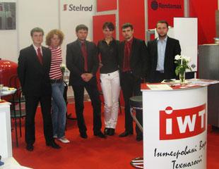 Компания IWT на международной выставке AquaTherm 2009 Kiev