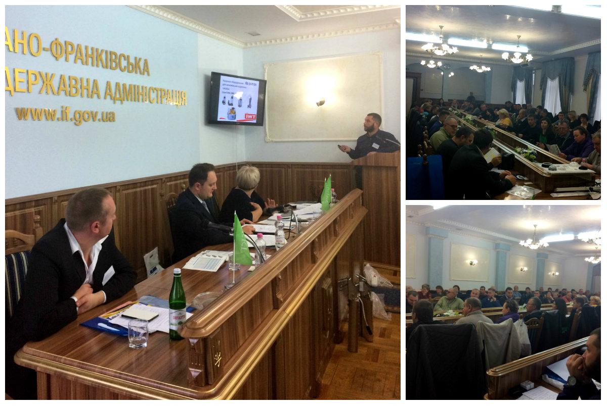 """Компания """"Интегрированные Водные Технологии"""" приняла участие в семинаре «Практические Антикризисные Мероприятия» в Ивано-Франковске."""