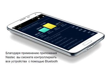 Бесплатное приложение Nastec NOW – управление преобразователями частоты VASCO с мобильных устройств по Bluetooth и Wi-Fi