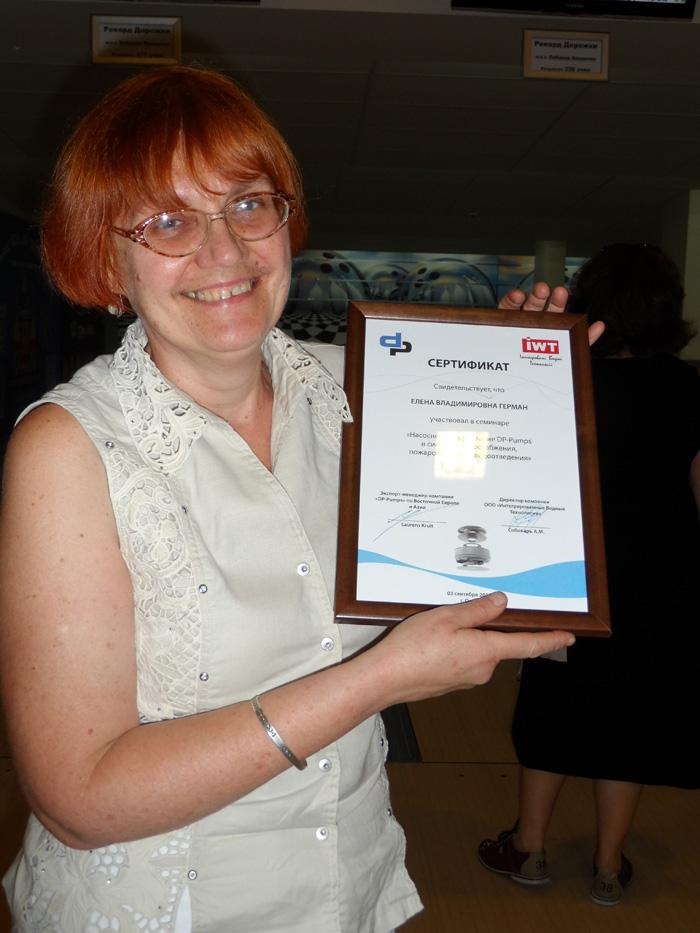 Вручение сертификатов о прохождении обучения по насосам и насосным станциям