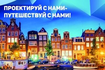 КОНКУРС ПРОЕКТОВ «ПРЕМИЯ IWT – 2016/2017»