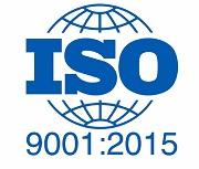 ISO как лучший знак качества насосного оборудования, насосных станций, насосов