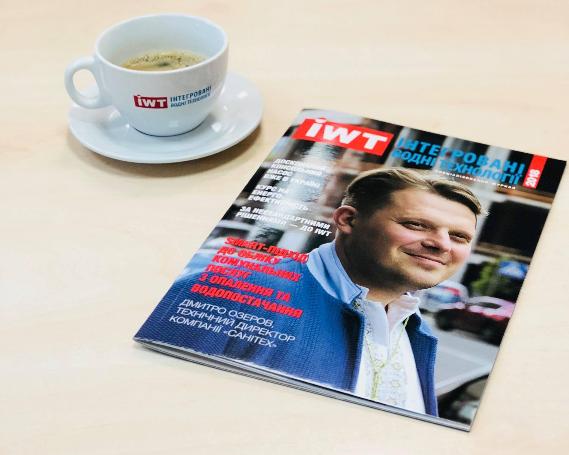 IWT - топовый производитель насосных станций и шкафов управления в Украине
